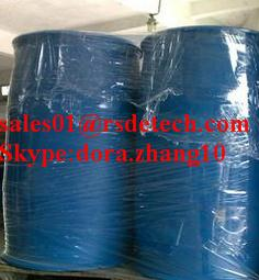High purity 99% methyl chloroacetate supply