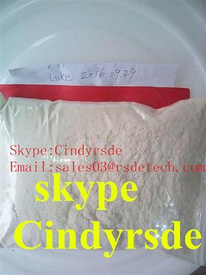 high purity EFAME supplier