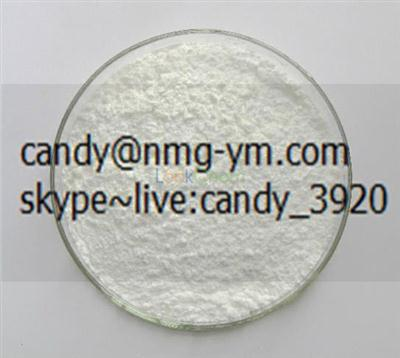 Good Quality 99% Oxcarbazepine CAS: 28721-07-5