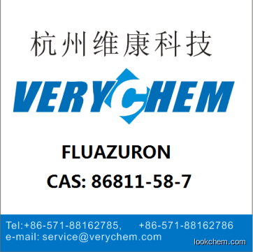 FLUAZURON, factory, high purity