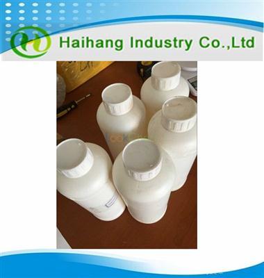 DL-Mandelic acid/611-72-3