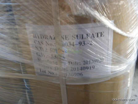 Hot sale Hydrazine sulfate  CAS No.10034-93-2, 10years experience!