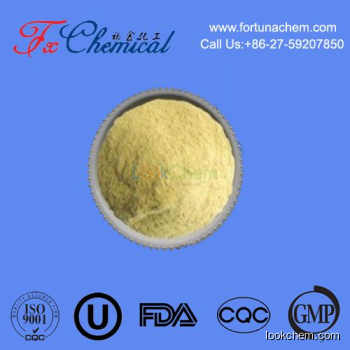 High quality Furaltadone hydrochloride CAS 3759-92-0 supplied by reliable manufacturer