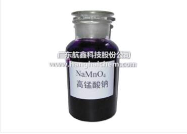 Manufacturer Supply High Quality and Low Price Sodium Permanganate for Electronics Chemicals, Water Treatment Chemicals
