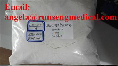 Supplier price high purity hot sale pmk