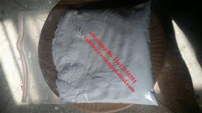 China Factory High 99.5% Purity Low Price Sildenafil