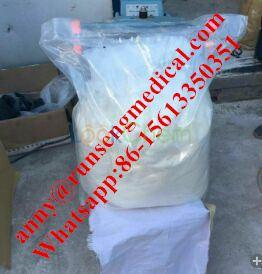High Purity PMK Glycidate with High Quality Low Price