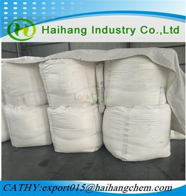 Hot sale N-(n-Butyl)thiophosphoric triamide(NBPT) CAS 94317-64-3