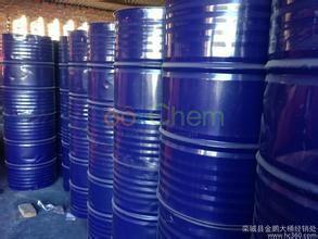 74-97-5 Chlorobromomethane