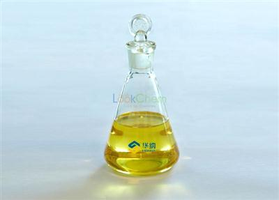 Emulsifier Tween 85  Polysorbate 85