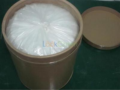material medicine Carbamazepine, CAS NO.298-46-4 Factory price