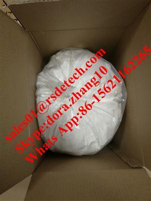 Good quality 3-oxo-2-phenylbutanoic acid supply,(4433-88-9)
