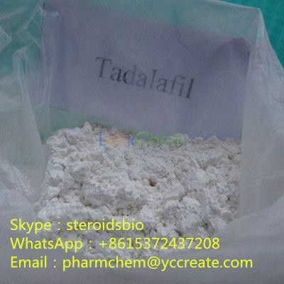 99% Purity Hot Sale Steroid Powder Tadalafil For Sale(171596-29-5)