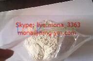 Bengenin factory price
