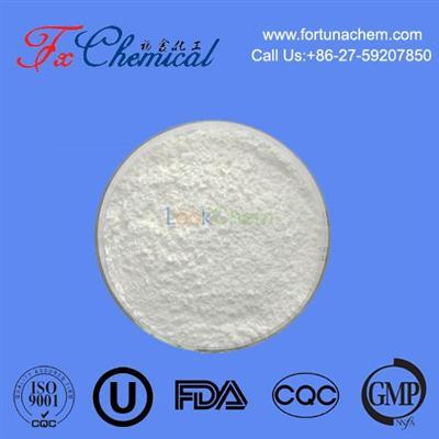 Factory supply best quality Moxifloxacin hydrochloride CAS 186826-86-8