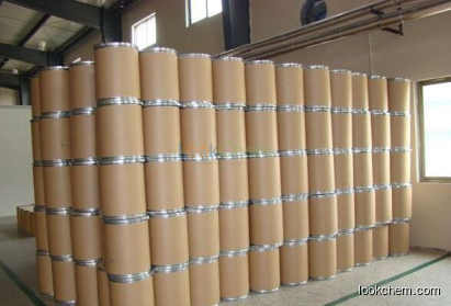 Factory Tianeptine in stock CAS No.66981-73-5