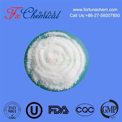 High quality Pyrazinamide Cas 98-96-4 supplied by specialized manufacturer