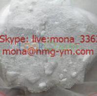 L-glutamic acid  cas 56-86-0