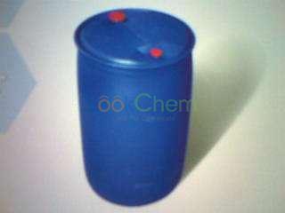 Amino tris(methylene phosphonic acid)