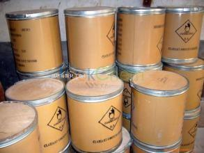 Factory aluminium trichloride in stock  CAS No.7446-70-0