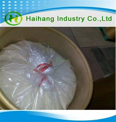 supply L-Prolinamide 7531-52-4 with high quality
