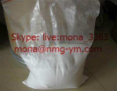Folinic acid calcium salt hydrate