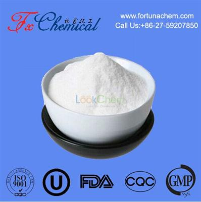 Reliable manufacturer supply Kojic acid CAS 501-30-4 with competitive price