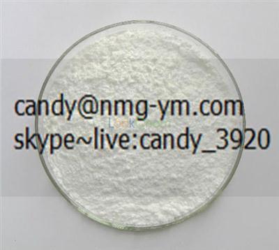 (S)-Methyl 2-(2-chlorophenyl)-2-(6,7-dihydrothieno[3,2-c]pyridin-5(4H)-yl)acetate sulfate