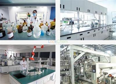 high quality Vanillin factory