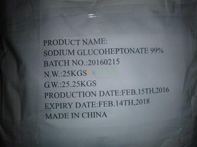 SODIUM GLUCOHEPTONATE 99%