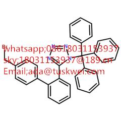 moderate price 5-(4'-Bromomethyl-1,1'-biphenyl-2-yl)-1-triphenylmethyl-1H-tetrazole