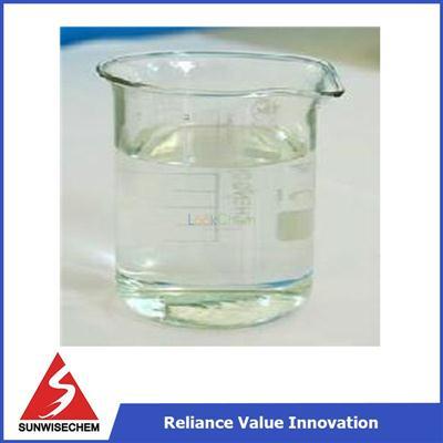 CAS 27138-31-4 for Dipropylene Glycol Dibenzoate