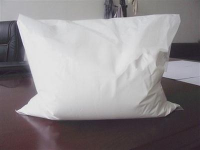 CAS:654671-77-9 Sitagliptin phosphate monohydrate(654671-77-9)
