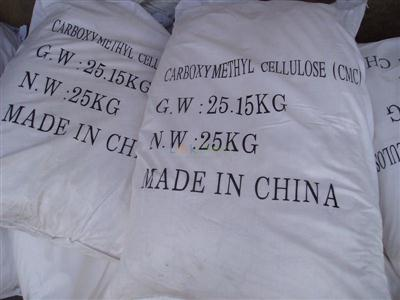 Hot Sale High Quality Carboxymethyl Cellulose(CMC)