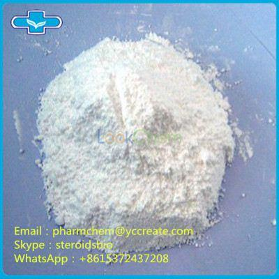 Pharmaceutical Chemical CAS 593-51-1 Methylamine hydrochloride