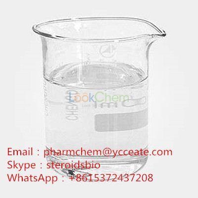 Pharmaceutical Chemical CAS 110-63-4 1,4-Butanediol