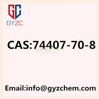 (R)-3-(BENZOYLTHIO)-2-METHYLPROPANOIC ACID, CAS: 74407-70-8 from GYZchem