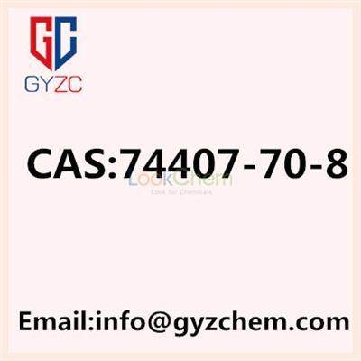 (R)-3-(BENZOYLTHIO)-2-METHYLPROPANOIC ACID, CAS: 74407-70-8 from GYZchem