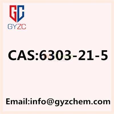 Hypophosphorous acid 50%, CAS:6303-21-5 from GYZchem