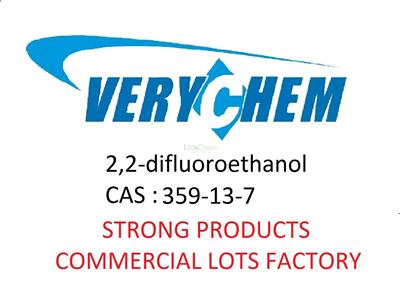 2,2-difluoroethanol,penoxsulam intermediate, commercial lots factory