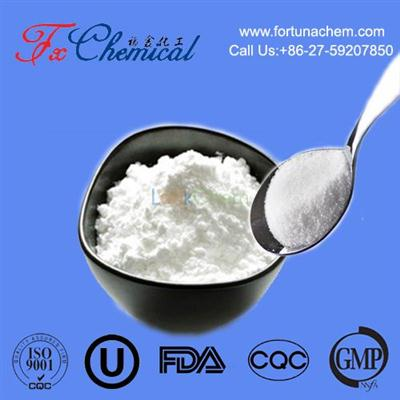 High quality Gonadorelin acetate (LH-RH) Cas 71447-49-9 with best purity
