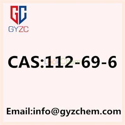 N,N-dimethylhexadecylamine
