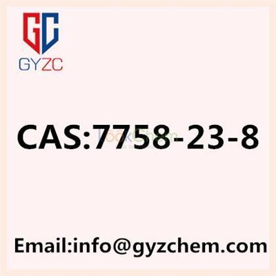 Calcium dihydrogenphoshate