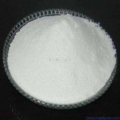 Enrofloxacin Base 99%Min (CAS NO.:93106-60-6)