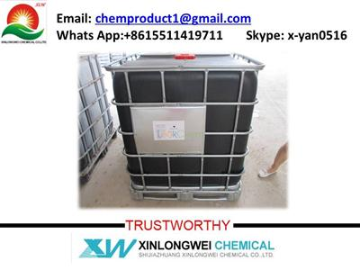 supply high quality nitric acid 68% with best price factory (HNO3)
