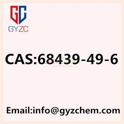 Top 1 exporter for CETEARETH-25