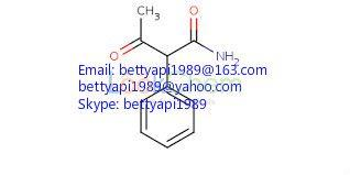3-oxo-2-phenylbutanaMide
