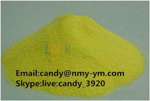 High Purity Pharmaceutical Grade 4-Dimethylaminopyridine/Dmap CAS: 1122-58-3