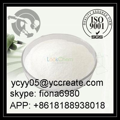 Diphenhydramine hydrochloride with fast delivery on hot selling