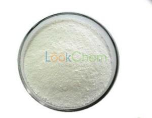 Tryptophan high quality China factory feed additive